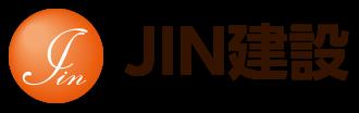 JIN建設